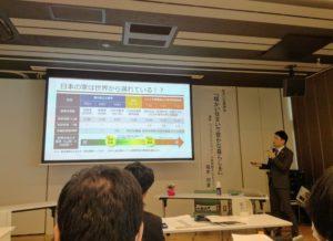 鳥取県主催「暖かい住まいで豊かな暮らしを」内容まとめ